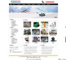 机械制造类企业网站dedecms模板