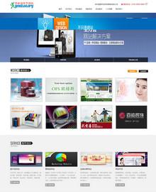 大气网站设计建设类公司dedecms织梦网站模板