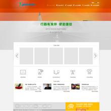 多彩网络设计网站建设类建站公司织梦模板