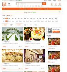 橙色的团购商家平台网站产品列表PSD模板