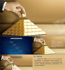 大气的在线拍卖网项目介绍ppt模板素材下载