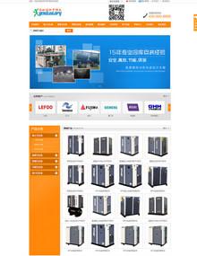 机械节能企业营销型网站织梦模板