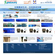 蓝色水处理机械设备通用企业模板
