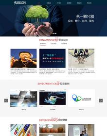 金融基金黄金投资类织梦网站模板