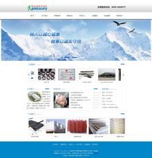 织梦dedecms机械电子制冷设备网站模板
