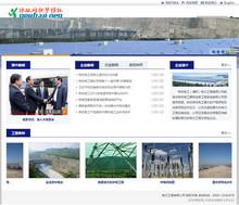 蓝色电网工程通用企业模板