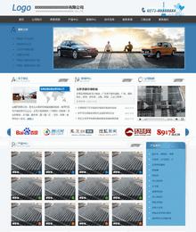 蓝灰色金属生产类企业站模板psd下载