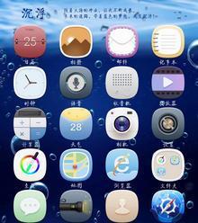 卡通风格的手机桌面app图标素材下载