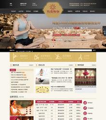 瑜伽健身培训类织梦网站免费模板