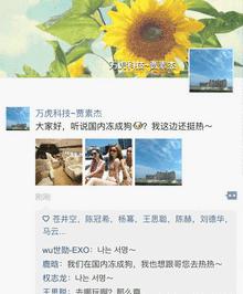 html5仿微信朋友圈页面样式代码