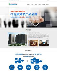 高端科技类企业通用织梦网站源码