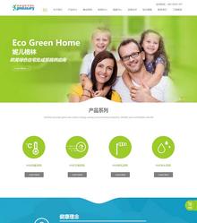 大气宽屏节能环保净水器类织梦网站模板