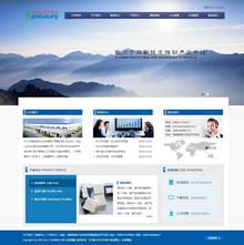 工业化工化学产品类织梦企业网站模板