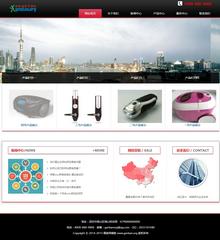 黑色的响应式自适应电子科技企业网站模板