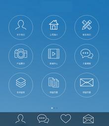 高端大气动态加载织梦手机网站模板(单模板)