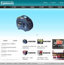 中英双语织梦dedecms深绿机械设备电子设备网站模板