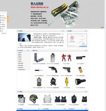 织梦蓝色安防器材公司类整站网站模板