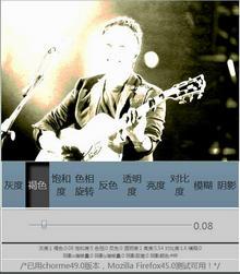 html5 css3设置filter图片滤镜代码