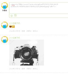 jQuery评论框输入QQ表情图片文字评论代码