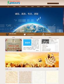 陶瓷类企业通用营销型织梦网站模板(带手机版二合一)