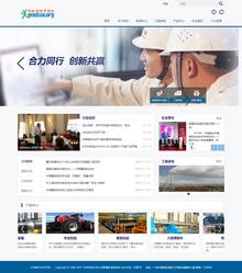 织梦dedecms大气机械设备网站模板