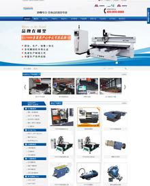 机械电子产品展示类企业织梦+手机模板
