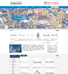 蓝色防爆机械设备dedecms网站模板