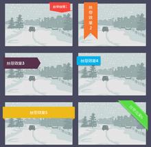 纯CSS3图片相框丝带样式特效
