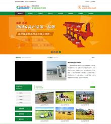 大气绿色农业农机产品机械企业网站织梦模板