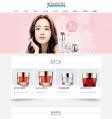 美容化妆品官网dedecms织梦网站模板