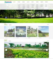 生态园林类企业公司网站dedecms模板