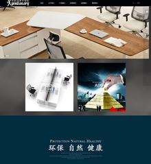 大气html5家具展示定制公司企业模板