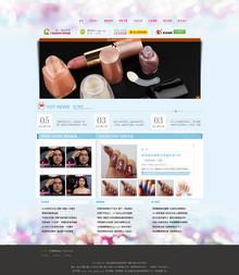 新娘化妆培训类企业dedecms网站模板