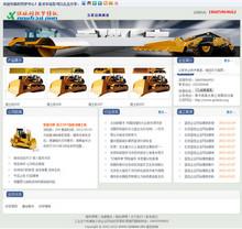 工业生产机械电子类dede织梦企业网站