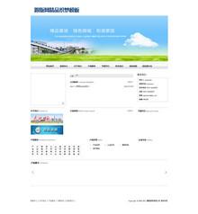 螺旋钢管公司织梦dedecms企业网站模板