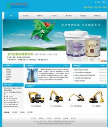 环保涂料化工产品类dede织梦企业网站