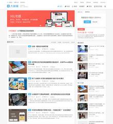 大前端DUX主题1.5版本,最新版WordPress响应式博客主题免费分享