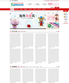 织梦dedecms鲜花商城整站网站模板