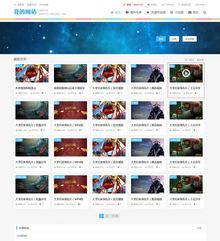 帝国cms在线视频电影网站源码 Html5响应式视频网站源码