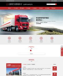 红色大气汽车销售类公司网站织梦企业模板