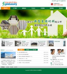 绿色装饰材料家具公司企业织梦网站