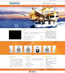 机械化工科技企业类dedecms织梦公司网站