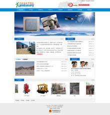 蓝色石材建材类企业网站织梦模板