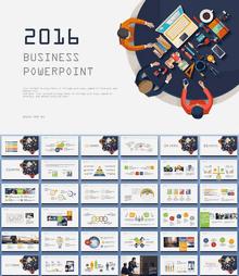 精美2016企业规划书方案PPT动画模板