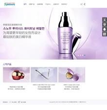 化妆品美容护肤品类织梦dedecms网站模板