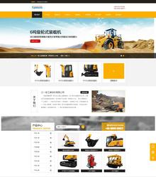机械设备挖掘机类网站织梦模板带手机站
