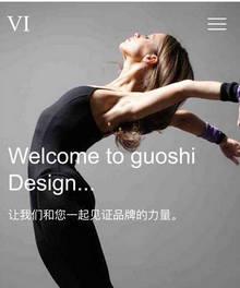 大气的广告设计公司html5响应式