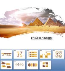 简单通用的企业文化传承PPT模板下载