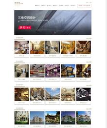 dedecms高端装修三维空间设计软装设计类网站
