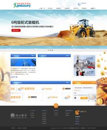 金融投资信息类企业织梦网站模板